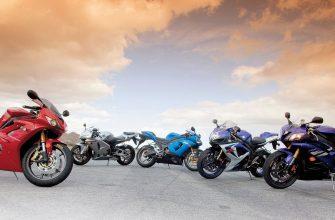 Страховка на мотоцикл