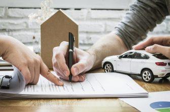 Нужно ли менять страховку при смене владельца авто
