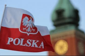 Страховка для візи в Польщу