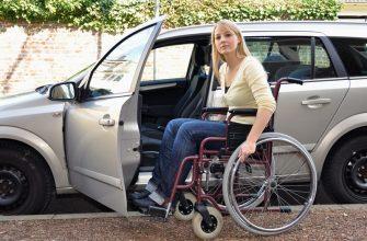 Автострахування для інвалідів