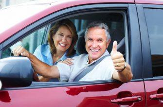 Страховка авто для пенсіонерів