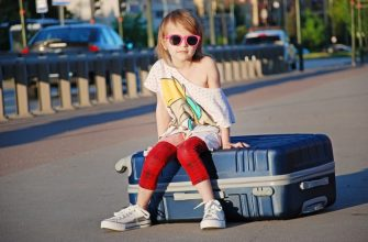 Туристична страховка для дитини