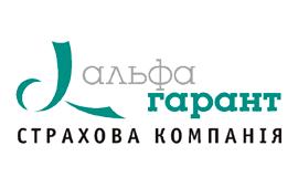 Страхова компанія Альфа-Гарант